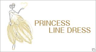 プリンセスラインドレスコレクションをみる